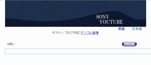 SONYYOUTUBE
