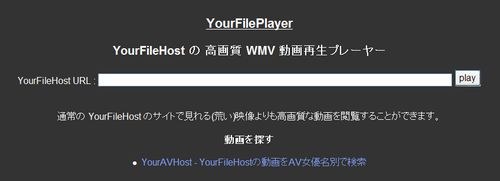YourFilePlayer